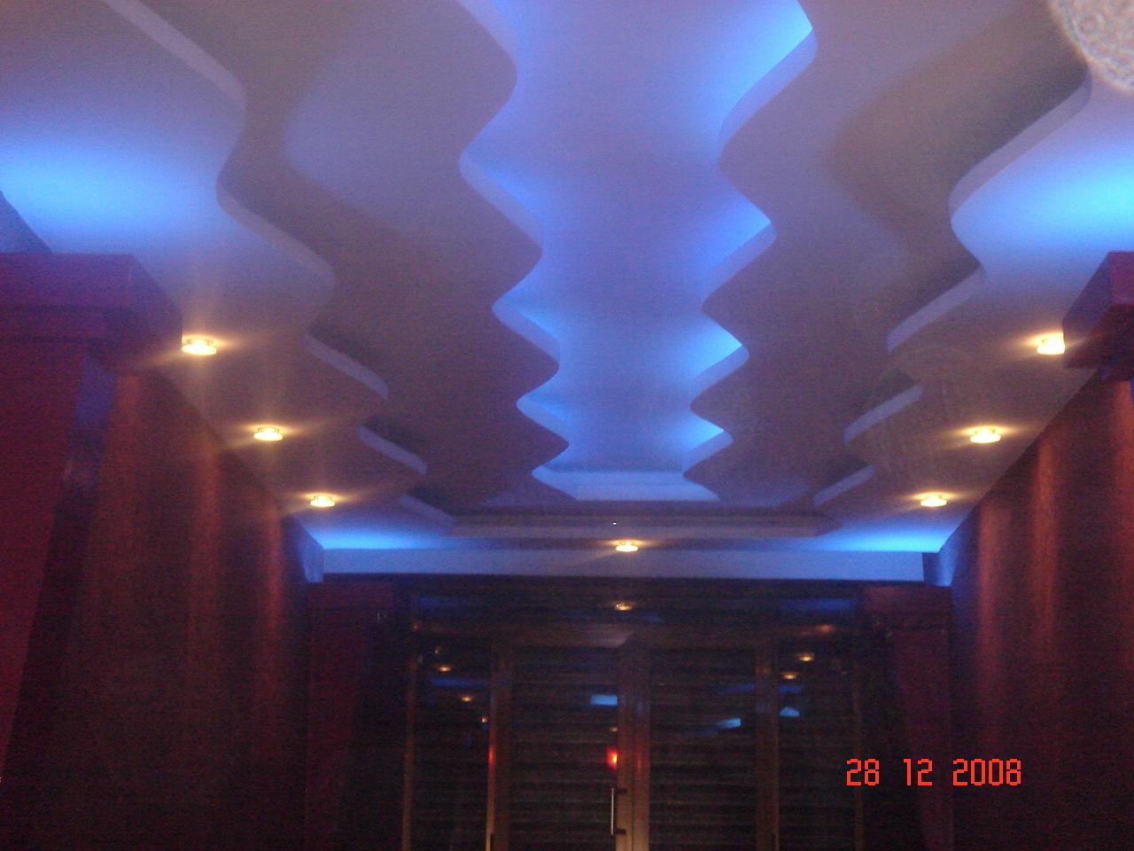 Made in algeria portail des business opportunit s en alg rie for Platre plafond salle de bain