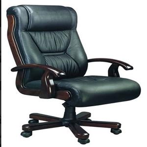 Vente de chaises et fauteuil algerie - Chaise de bureau de luxe ...