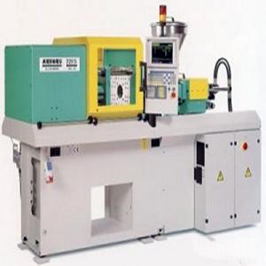 Vente de machine injection de plastique algerie - Machine pour recycler le plastique ...
