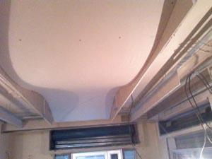 Fourniture et pose placo faux plafond algrie - Plaque de platre ba6 ...