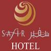 102381_safir_hotel.jpg