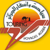 104534_touring_voyages_algerie.jpg