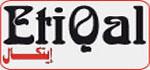 132750_logo_etiqal.jpg