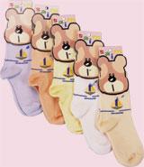 Collants et chaussetes