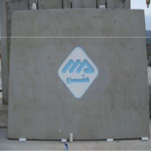 Clôture Métro Algérie en béton