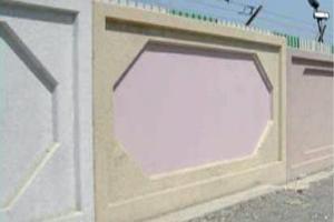 Clôture colorée en béton