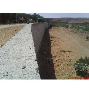 Projet de réalisation d'un mur de protection contre les innondations