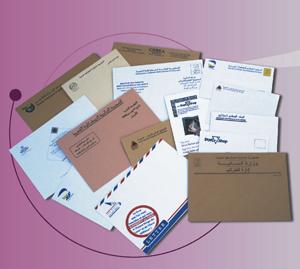 Enveloppe et pochette à impression personnalisée OffSET et Flexo