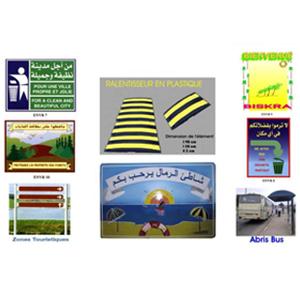 Panneaux de signalisation routiers et autoroutiers