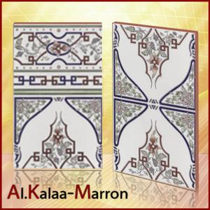 AL KALAA