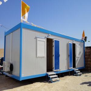 Cabine habitation