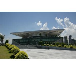 Stade de Bao'an, Shenzhen