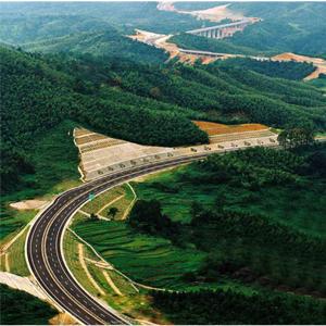 Autoroute entre Beijing et Fuzhou
