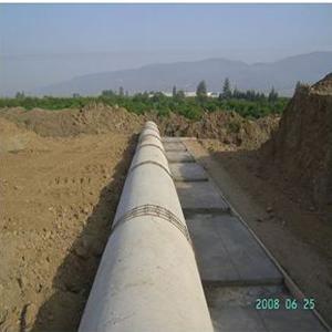 Réalisation des ouvrages hydrauliques ( 2x 1500 )