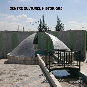 Centre culturel historique