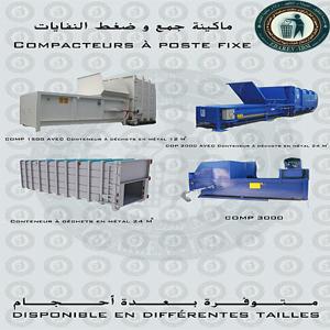 Compacteurs à poste fixe