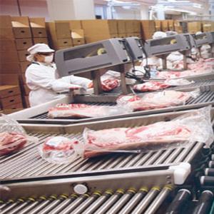 Conservation garantie des produits alimentaires