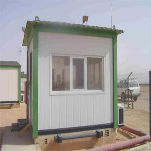 Cabine poste de garde