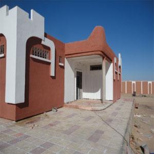 Salle de sport Adrar