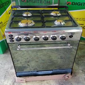 Cuisinière à quatre feux