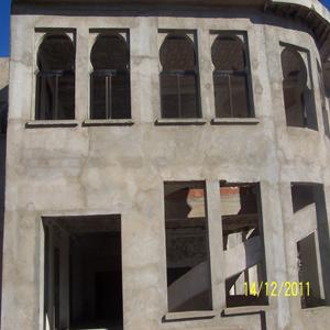 Construction cabinet du wali Skikda.