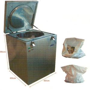Stérilisateur de déchets