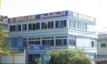 Institut de formation