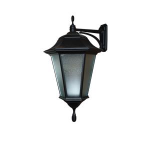Lanterne 70W