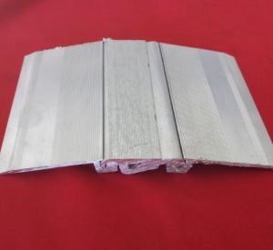 Joint de dilatation aluminium