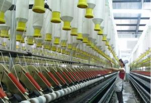 machine de l'industrie textile
