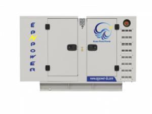Groupe Electrogene Diesel