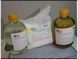 ssd solution atomatique en algerie