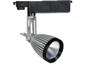 Projecteur sur rail à LED Art Light 15w
