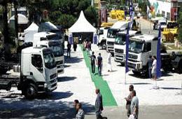 Salon international du véhicule industriel et utilitaire