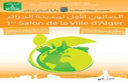 1er Salon de la ville d'Alger