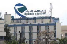 Algérie Télécom