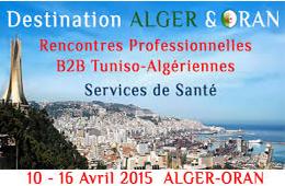 Rencontres professionnelles Tuniso-Algériennes