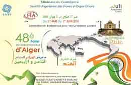 48ème Foire Internationale d'Alger
