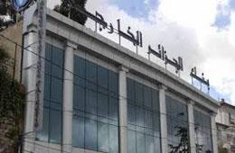 Banque extérieure d'Algérie BEA