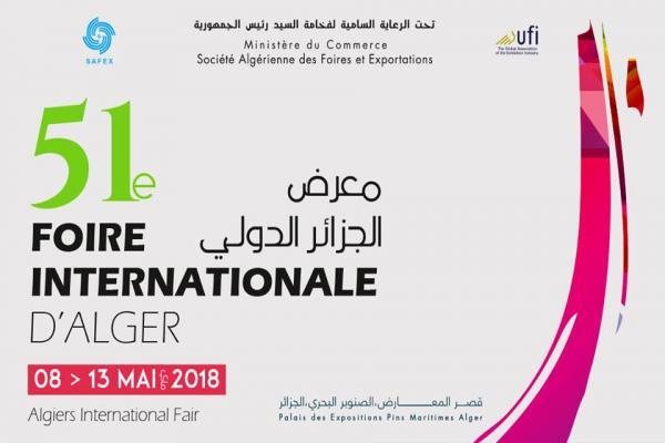 FOIRE INTERNATIONALE D'ALGER 2018