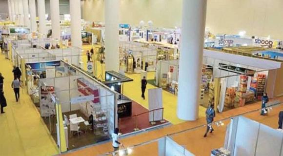 Le SICOM revient pour sa 27 édition sous le thème de l'Innovation et la Digitalisation.
