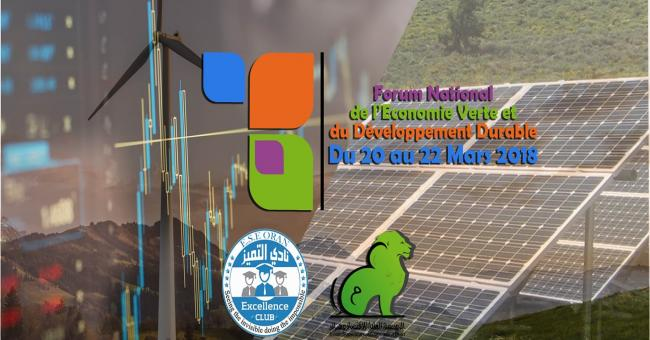 Forum National de l'Economie Verte et du Developpement Durable