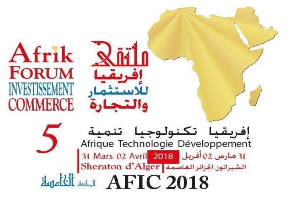 Forum africain pour l'investissement et le commerce