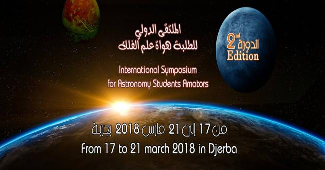Deuxi&egraveme Forum international des &eacutetudiants passionn&eacutes par l'astronomie