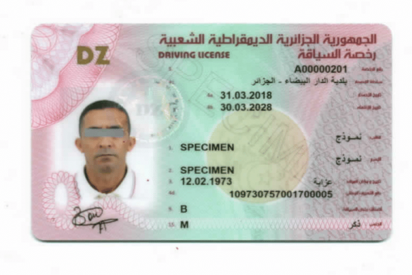 Lancement officiel du permis de conduire biom&eacutetrique