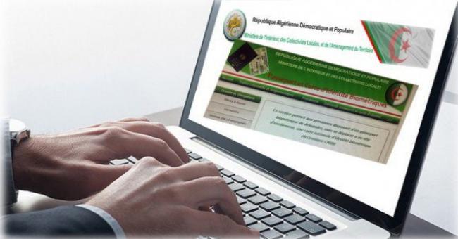 Lancement du retrait &eacutelectronique de documents administratifs avant la fin 2018
