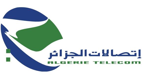 Algérie Télécom invite ses clients à profiter du service de réception des factures téléphoniques par sms et par E-mail