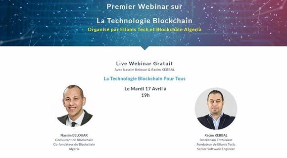 Lancement du premier Webinar dédié à la blockchain !