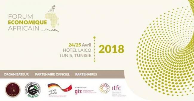 Forum &eacuteconomique africain
