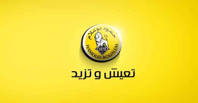 Hamoud Boualem SPA: &laquo Ce n'est pas aussi simple de changer de fournisseurs &raquo